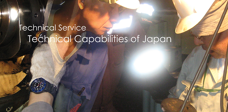 Technical Service Technical Capabilities of Japan